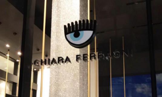 Chiara Ferragni apre il suo primo monomarca a Milano
